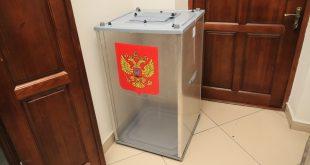выборы главы Республики Хакасия
